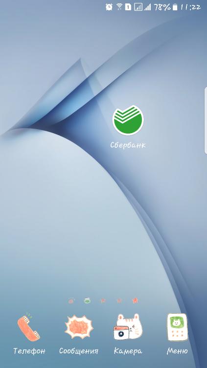 Банк восточный пермь кредит онлайн