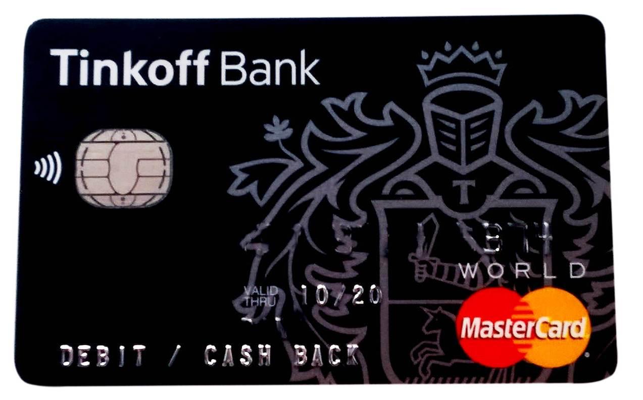 Kak-vzyat-kredit-bez-proverki-kreditnoy-istorii