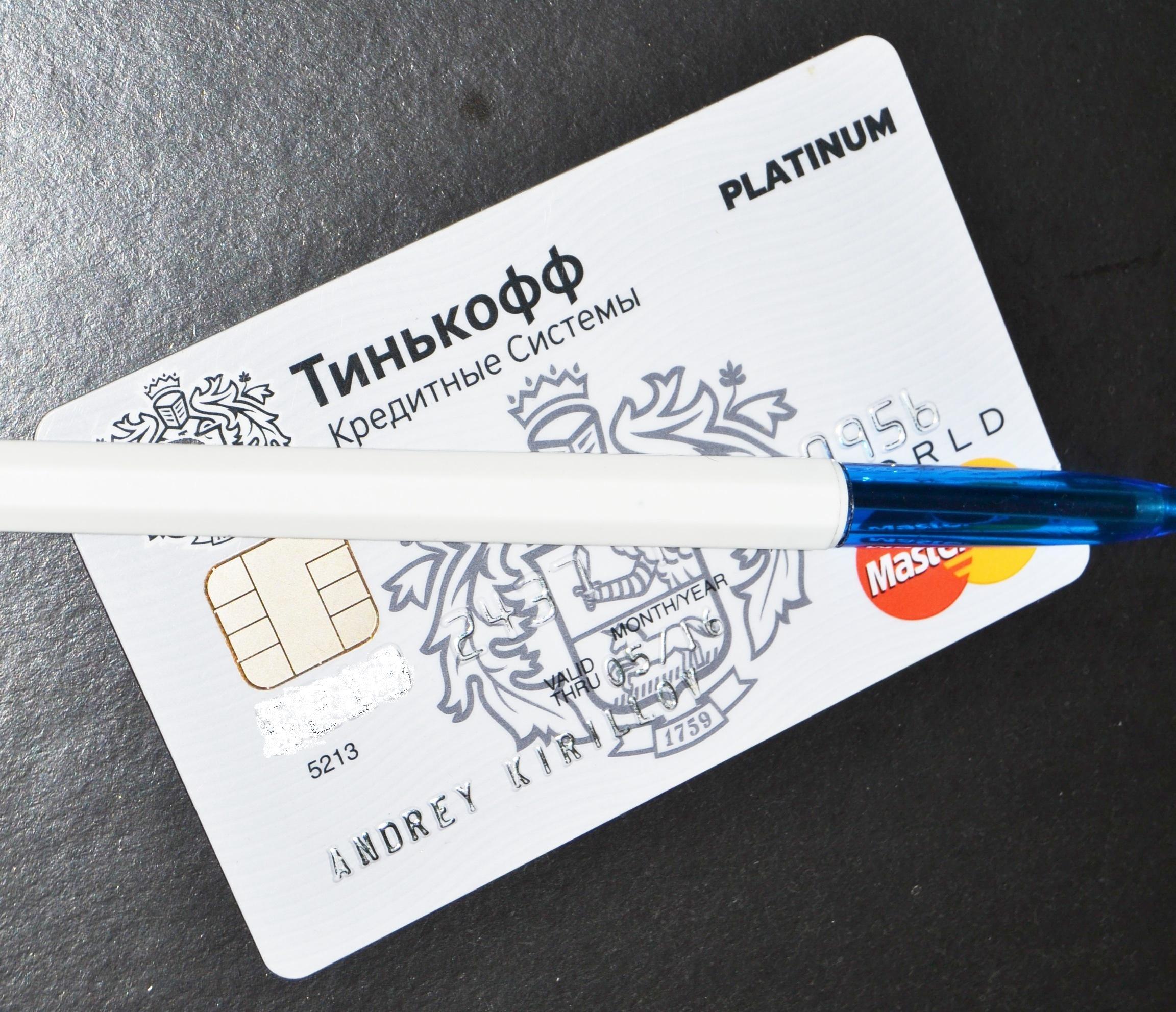 мтс банк личный кабинет вход по номеру телефона без пароля и логина саратов