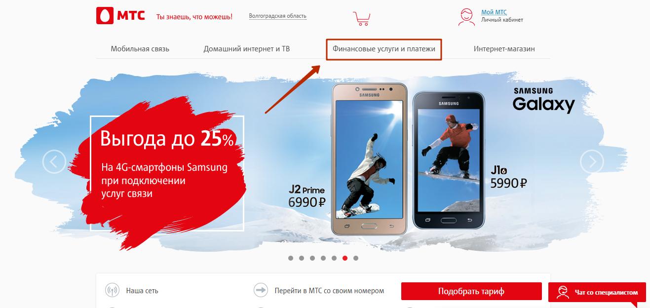 россельхозбанк заявка на кредитную карту онлайн официальный сайт