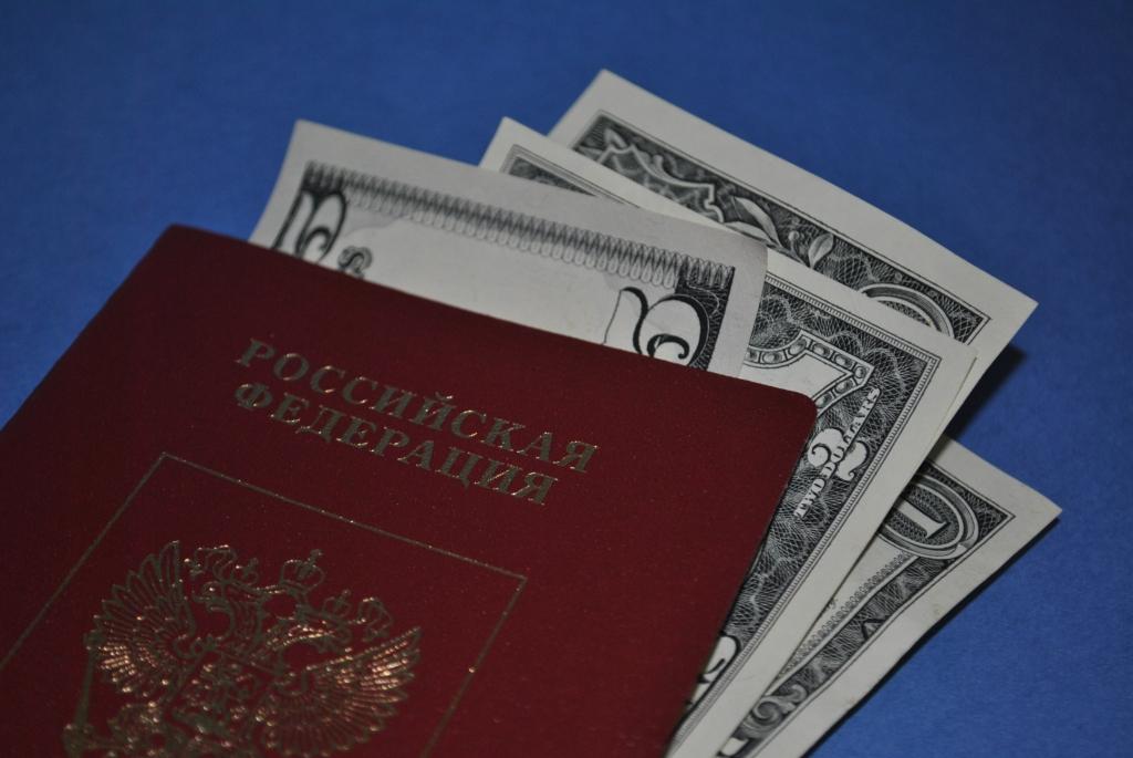 открытие кредитная карта условия