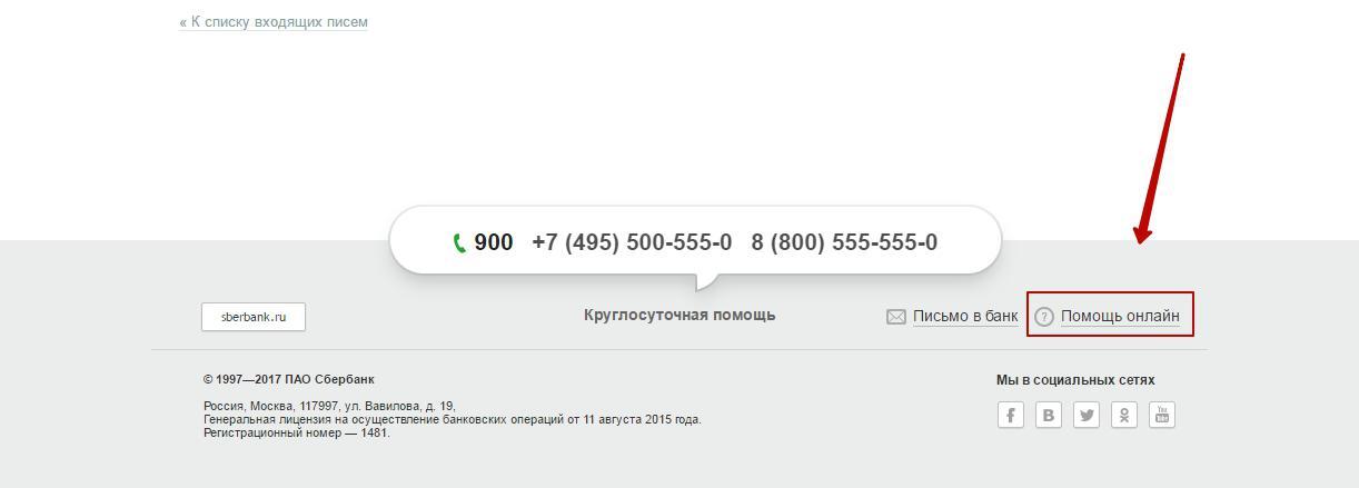 банк втб 24 личный кабинет онлайн войти в личный