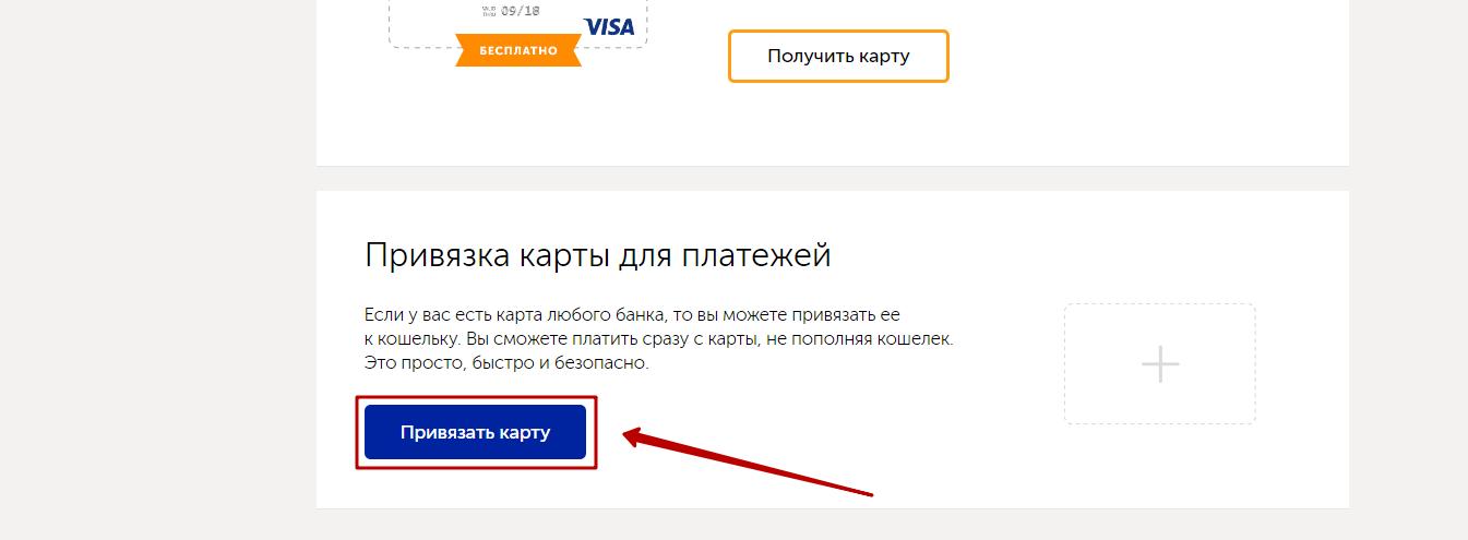 деньги онлайн на карту отзывы
