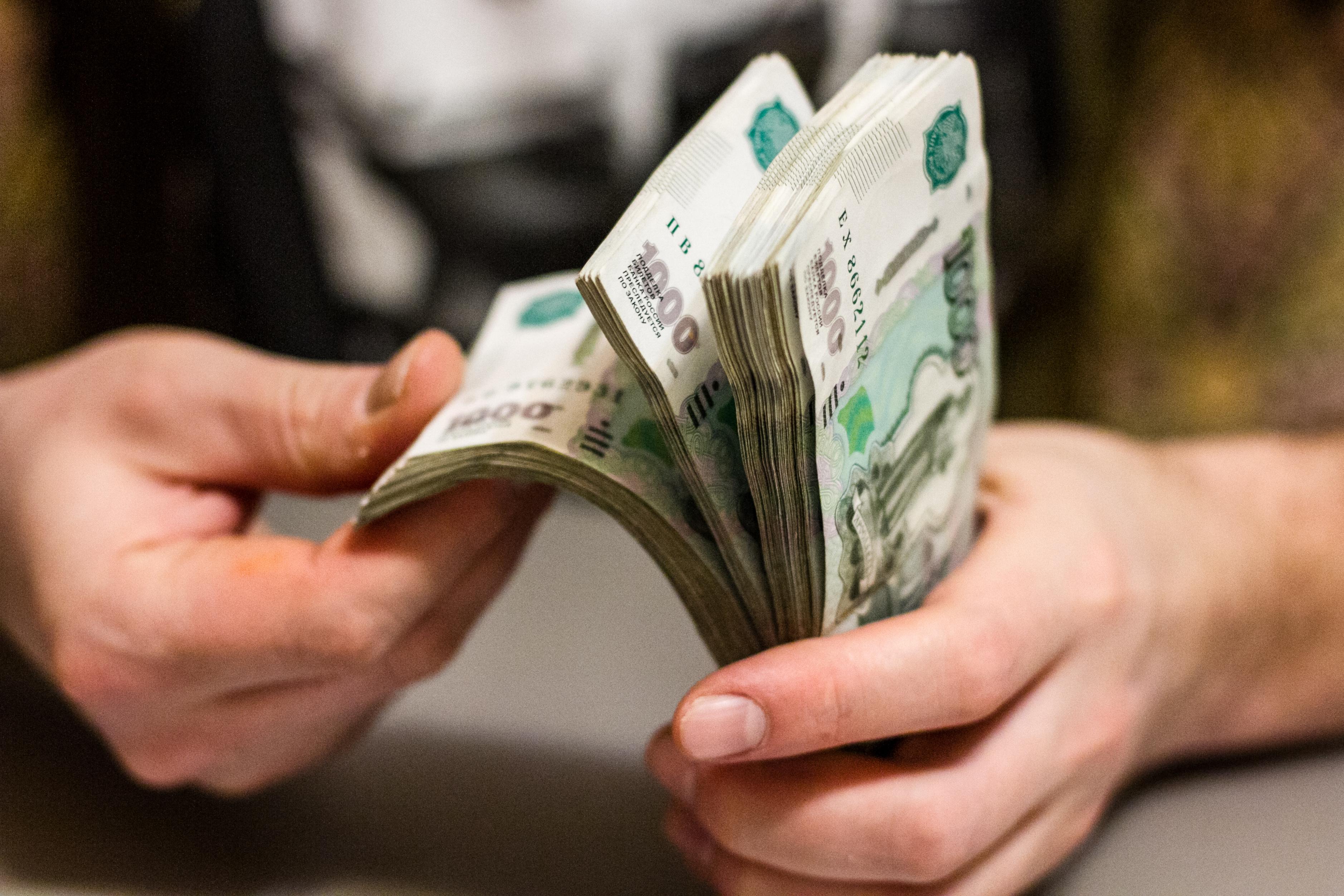 Могу ли я взять кредит не прописанным онлайн заявка в россельхозбанк на пенсионный кредит