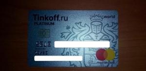 тинькофф банк кредит неработающему встречные договоры займа