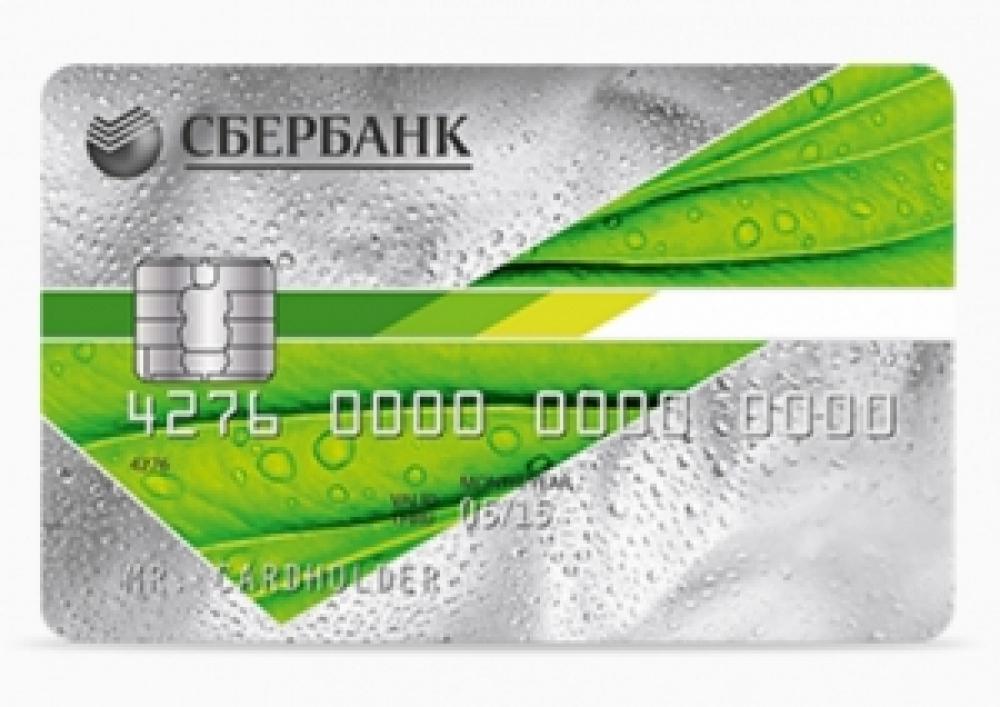 как выводить деньги с бинанс на карту сбербанка